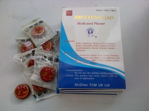 Chinese products1